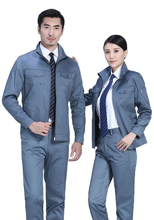 冬季工作服定做的时候应该注意哪些?娇兰服装有限公司
